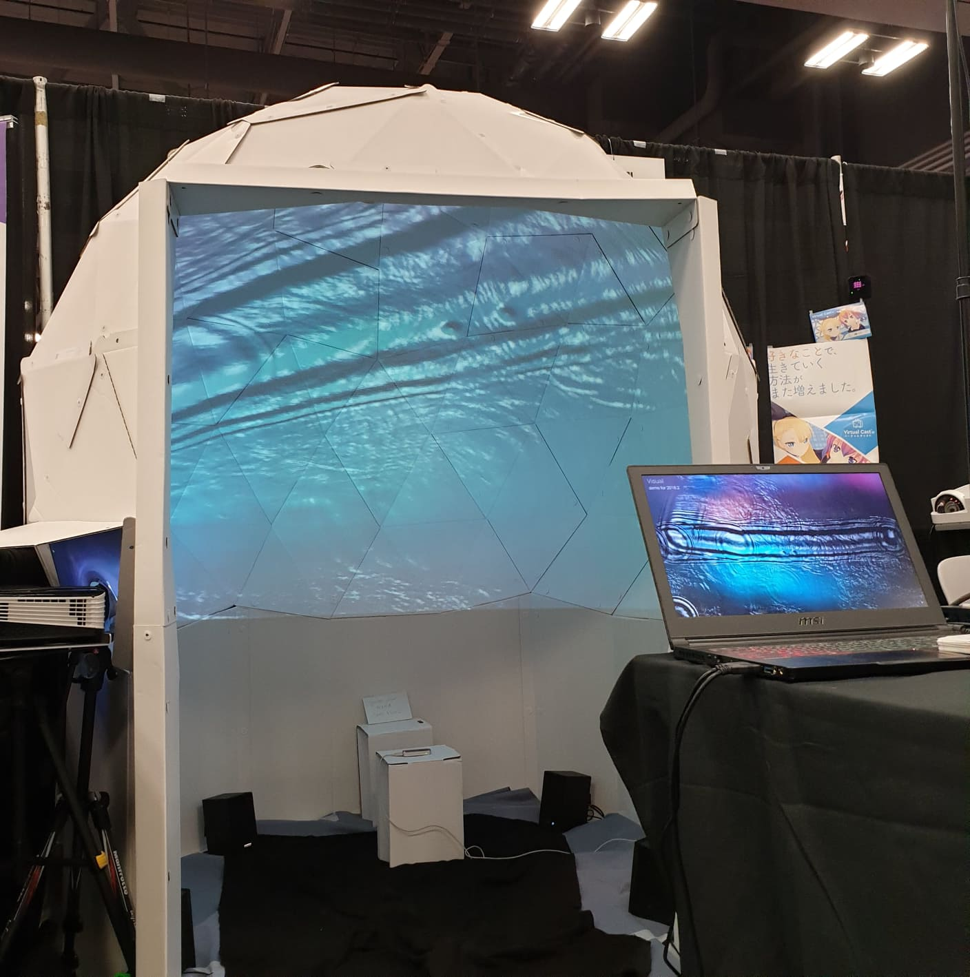 "Personal Cardboard Dome Screen ""FD180"" in SXSW2019"